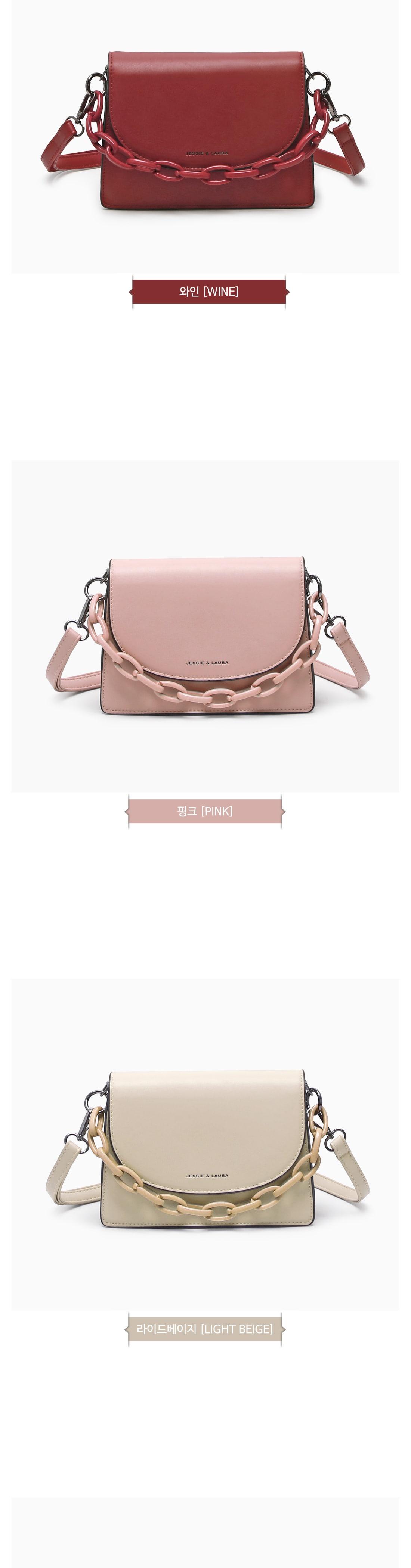 Chain Handle Cross Body Bag-Holiholic