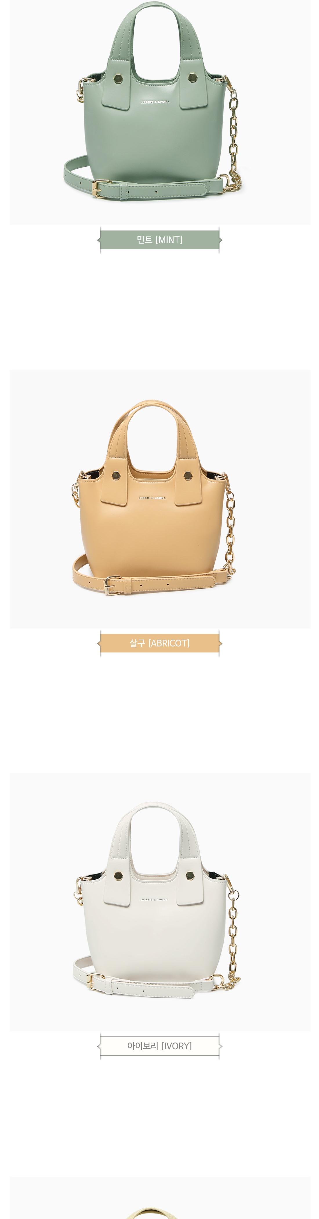 Double Handle Bucket Bag- Holiholic